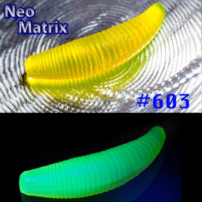 Trout Baits Jara Bruchi 40 Banana #603